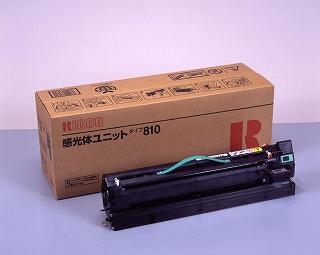 RICOH(リコー)国内純正品 感光体ユニットタイプ810