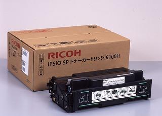 RICOH(リコー)国内純正品 IPSIO SP トナーカートリッジ 6100H