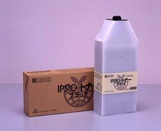 RICOH(リコー)国内純正品 IPSIO トナーカートリッジブラックタイプ゚8000
