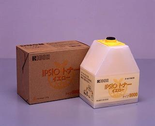 RICOH(リコー)国内純正品 IPSIO トナーカートリッジイエロータイプ8000