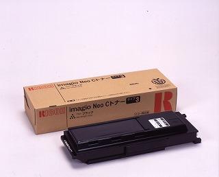 RICOH(リコー)国内純正品 imagio NEO Cトナータイプ3 ブラック