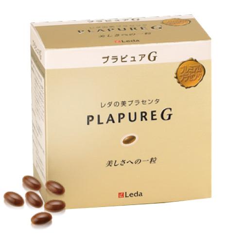 【送料無料】プラセンタ/プラピュア・Gレギュラーパック 100 100粒