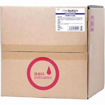 【送料無料】業務用!キシリトール配合のうがい液、洗口用水Dioキシリ 20L