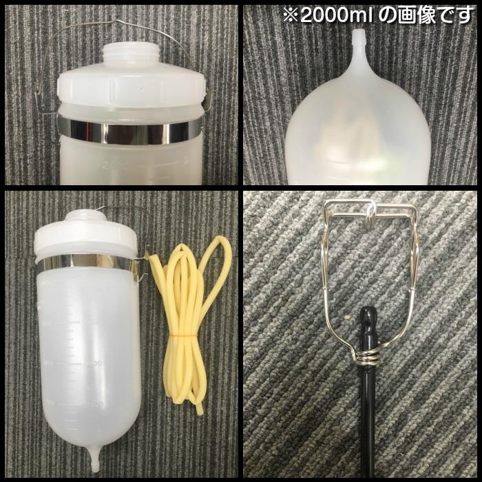 Irrigator 1000 ml (enema enema equipment beauty health coffee enema enema device)