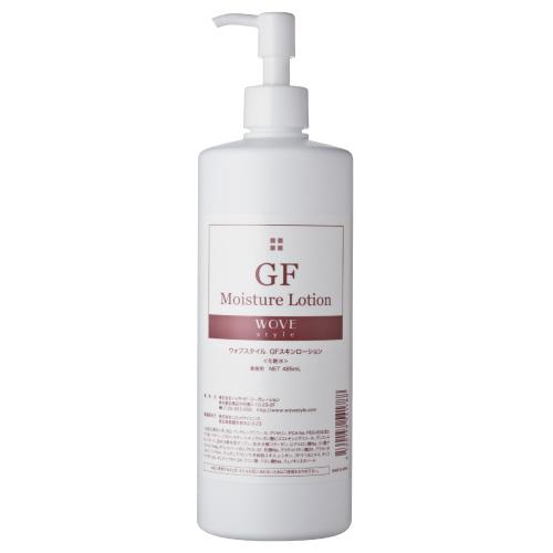 【送料無料】【WOVEstyle】【ウォブスタイル】GFスキンローション(化粧水)485ml