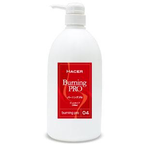 【お得な2本セット】HACER(アセール) バーニングPro バーニングPro, ハウジングサポートプラザ:546038d9 --- officewill.xsrv.jp