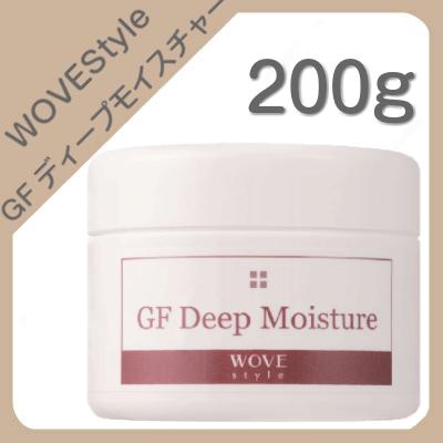 WOVEStyle GF딥 모이스처 200 g