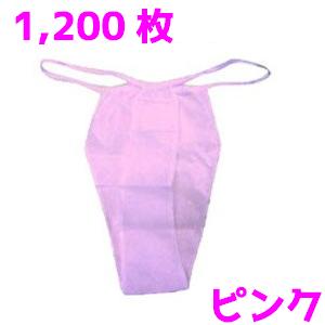 【送料無料】お得な1200枚セット!ペーパーT-バック!ピンク