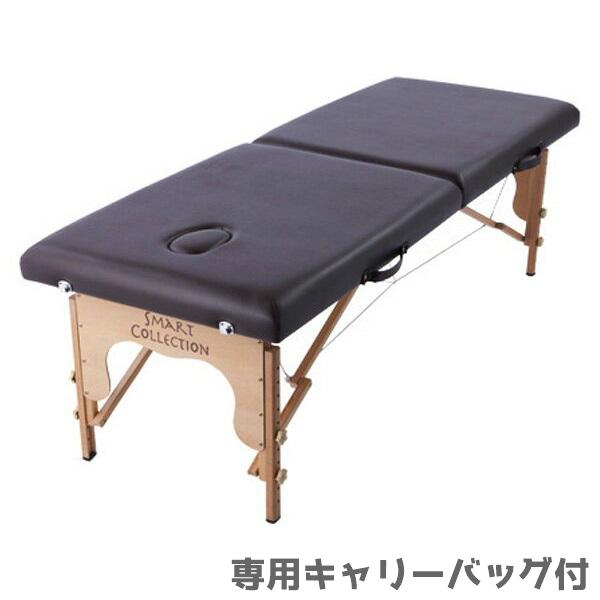 【送料無料】軽量タイプが新登場!軽量木製折りたたみベッド (専用キャリーバッグ付)出張エステ/マッサージに!