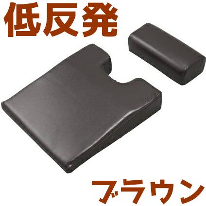【送料無料】NEO 角枕&バストクッション 同色セット (ブラウン) 低反発タイプ