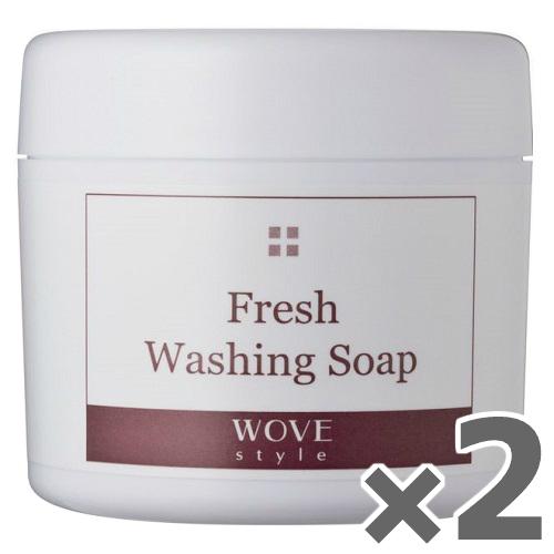【送料無料】【2個セット】【WOVEstyle】【ウォブスタイル】フレッシュソープ(洗顔料)300g