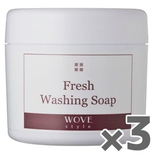 【送料無料】【3個セット】【WOVEstyle】【ウォブスタイル】フレッシュソープ(洗顔料)300g