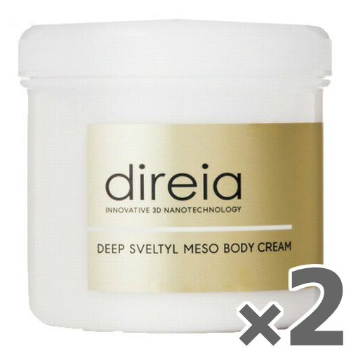 【2個セット】【送料無料】direia(ディレイア) ディープ スベルティル メソボディクリーム 400g