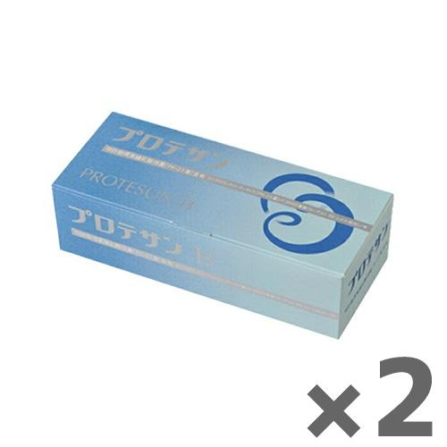 【2箱セット】【ニチニチ製薬の乳酸菌サプリメント】プロテサンB 1.0g×45包 FK-23乳酸菌!