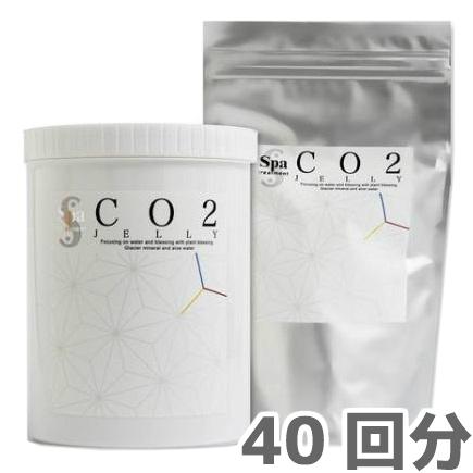 【送料無料】スパトリートメント CO2ジェリーマスク 40回分