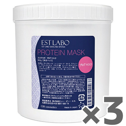 【送料無料】【お得な3個セット】CBS(EST LABO) プロTマスク 500g/エステラボ