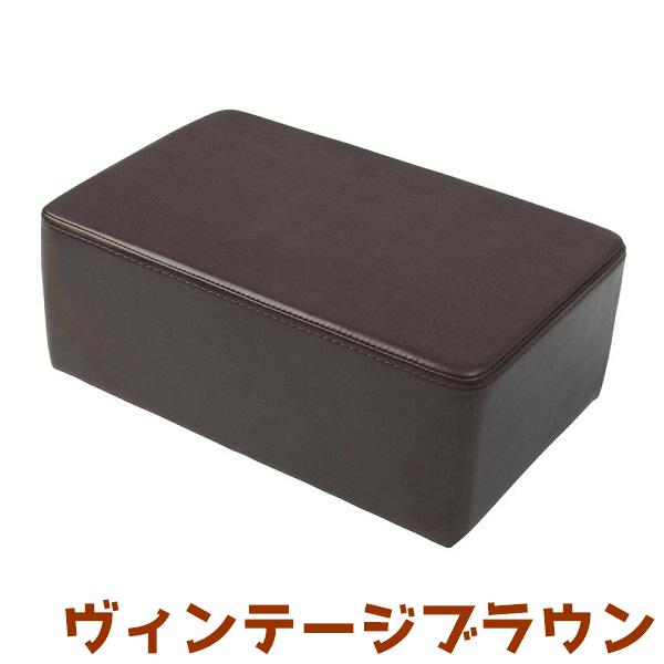【送料無料】子供用補助イス(ヴィンテージカラー)ヴィンテージブラウン