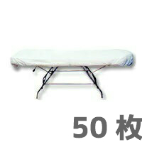 エステベッドカバーR(防水)50枚入