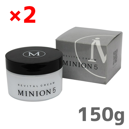 【2個セット】【送料無料】MINION5 ミニオンリバイタルクリーム(150g)