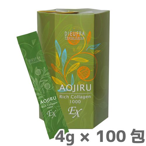 1日1杯 青汁リッチコラーゲンが、さらに進化してリニューアル 【送料無料】デュフラ フィトフォース 青汁リッチコラーゲンEX 4g×100包