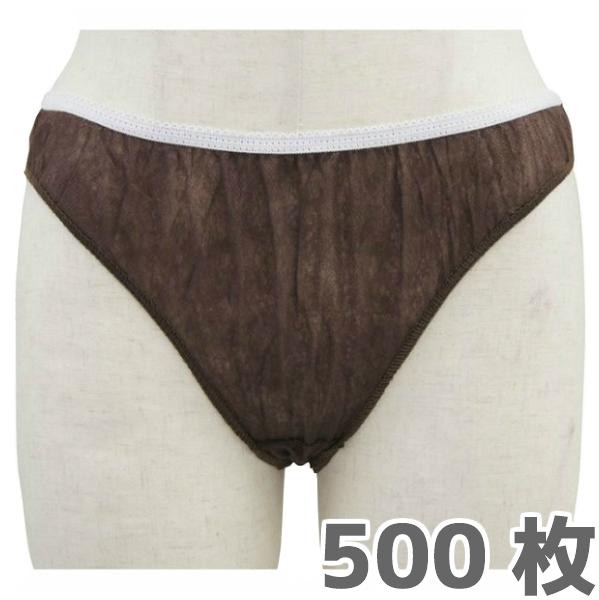 【送料無料】ペーパーハイレグショーツ【フリー】500枚 ダークブラウン