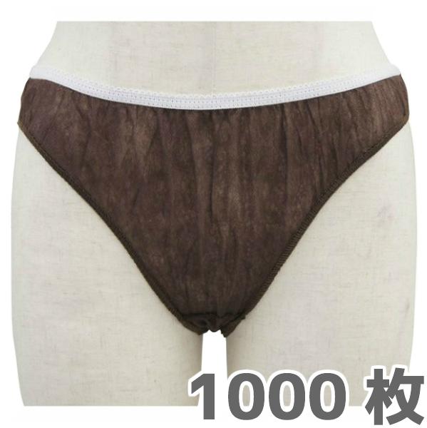 【送料無料】ペーパーハイレグショーツ【フリー】1000枚 ダークブラウン