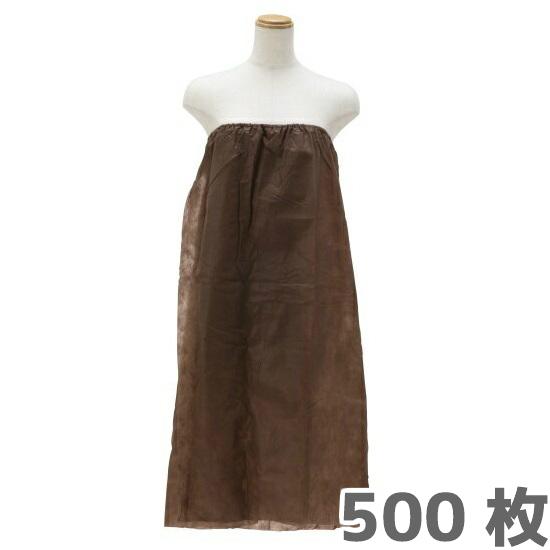 【送料無料】ECO ペーパーガウン(前開きタイプ)500枚 (ダークブラウン)