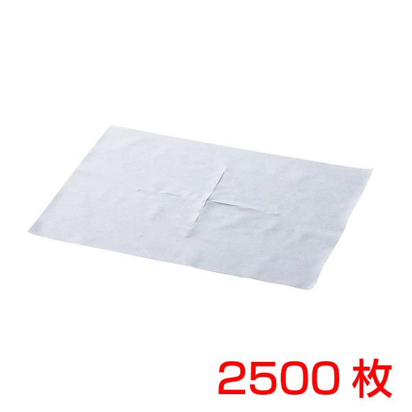 【送料無料】【まとめ買い】ピローシート(クロススリット入り)500枚 5箱(2500枚)セット