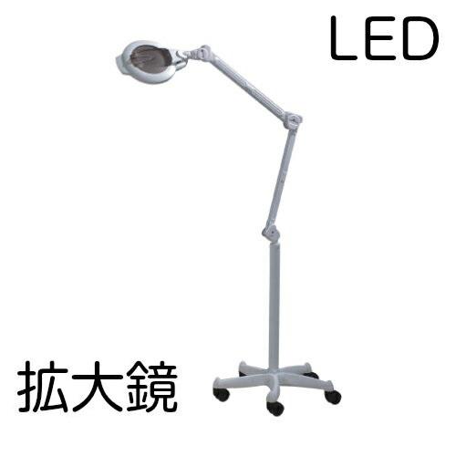 【送料無料】LED 拡大鏡/高輝度白色LED