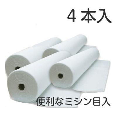 【防水タイプ】ペーパーシーツ(ミシン目200cm) 4本入 80cm×90m