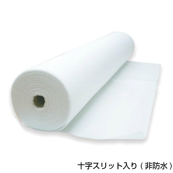 【送料無料】【非防水タイプ】ペーパーシーツ 十字スリットタイプ 1本入 80cm×90m