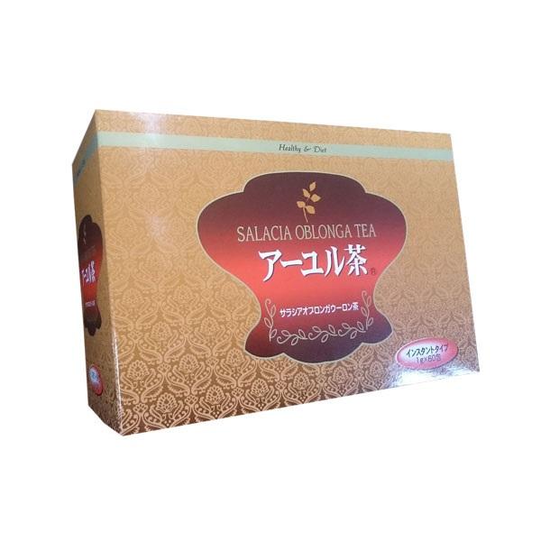 【送料無料】アーユル茶 60包 【3箱】サラシアのお茶