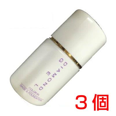【お得な3個セット】生コラーゲン配合!ダイヤモンドゲル カラーイン 20ml