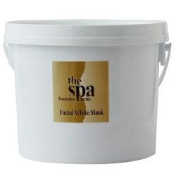 【送料無料】The Spa スパトリートメント ザ・スパ シリーズ フェイシャルホワイトマスク 500g