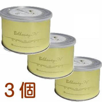 【送料無料】タカラ 脱毛ワックス・ベルハニーN 400g×3缶