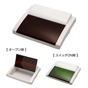 【送料無料】新ステアライザー(消毒器) スリムタイプ