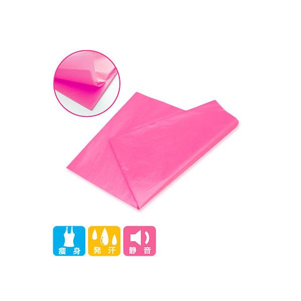 【送料無料】パラフィンシート(ピンク・高密度タイプ) 10枚×15袋(150枚入り)