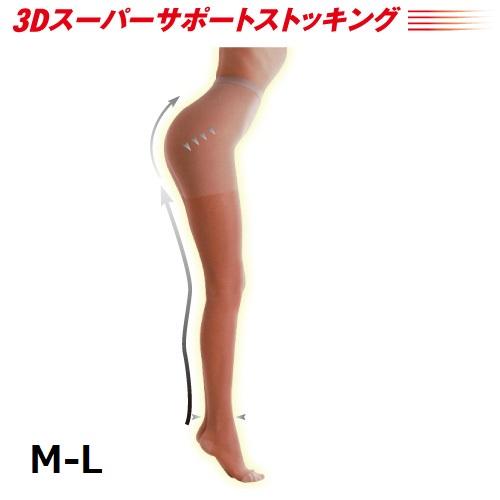3Dスーパーサポートストッキング ブラック M-L