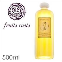 【送料無料】フルーツルーツ リフレッシュマッサージオイル 500ml
