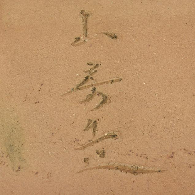 시대 하치산방작무각 장방하치(무상)(대형 사이즈 좌우:41 cm)