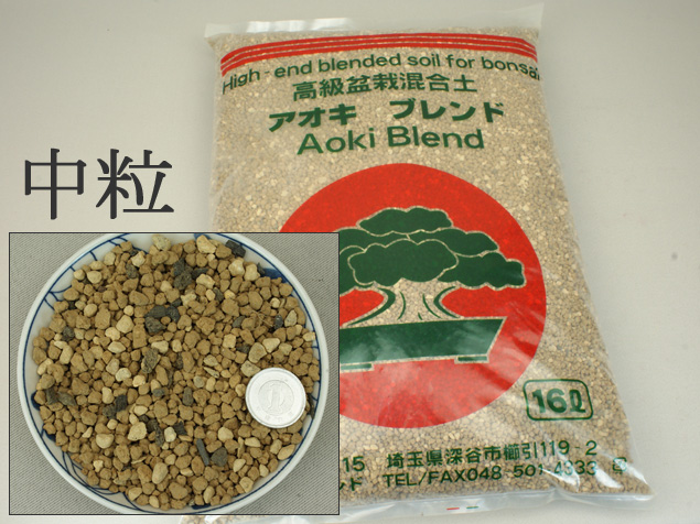 Complete mixing soil Aoki blend (medium) 16 l