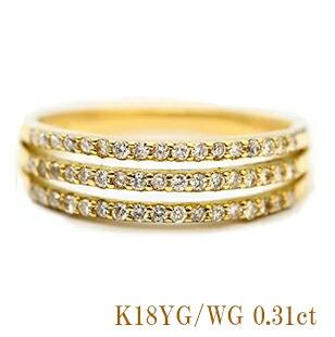 K18 ダイヤモンド 3連 ハーフエタニティ 0.30ct 特別セール品 ダイヤリング ギフト 贈り物 ラッピング ご褒美 デイリー レディース 女性 K18WG 品質保証 エタニティ リング 指輪 エタニティリング 0.3 0.3ct 18k 母の日 オフィス プレゼント ダイヤ シンプル ホワイトゴールド 18金 高品質 カジュアル ゴールド 誕生日 ダイヤモンドリング k18 毎日がバーゲンセール あす楽 華奢