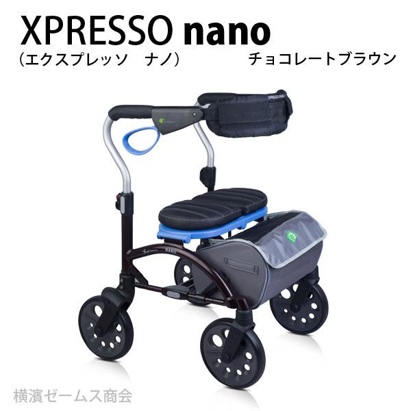 (送料無料)【XPRESSO nano(エクスプレッソ ナノ)(チョコレートブラウン色)デザイン歩行器】を1台:デザイン性に優れたカラフルでおしゃれな次世代歩行器。カナダのEvolution(エボリューション・テクノロジーズ・ジャパン)社製歩く