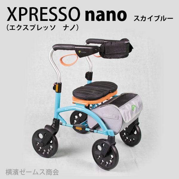 (送料無料)【XPRESSO nano(エクスプレッソ ナノ)(スカイブルー色)デザイン歩行器】を1台:デザイン性に優れたカラフルでおしゃれな次世代歩行器。カナダのEvolution(エボリューション・テクノロジーズ・ジャパン)社製歩く