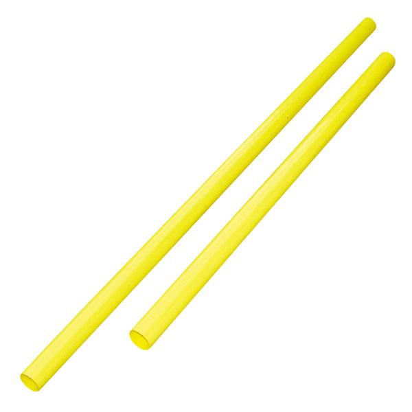 【送料無料】ノロカバー 500L(D19~D29)300本セット 黄色 ARAO (アラオ) AR-0323