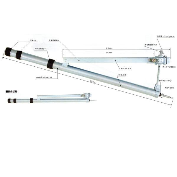 【送料無料】【T石積みブラケットφ50】5本セット。50φの配水管(VP50,VU50)に対応。法面勾配に関係なく足場を水平に保ちます。石積みブロック工事をスピードアップ。排水管をアンカーとして利用。ゴムリングで排水管を傷めず圧着(SRG,hory,ホリー)