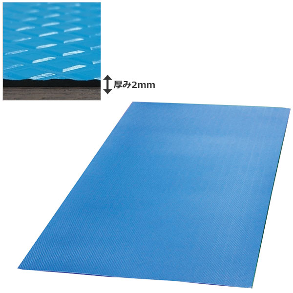 【送料無料】ダイヤボード 厚み2mmタイプ 10枚セット 寸法:900×1800mm 重量:5kg 色:ブルー ワニ印の養生敷板。厚みは1.5~3mmまでの4種。再生プラスチック製・無発泡養生板,樹脂製(日大工業)