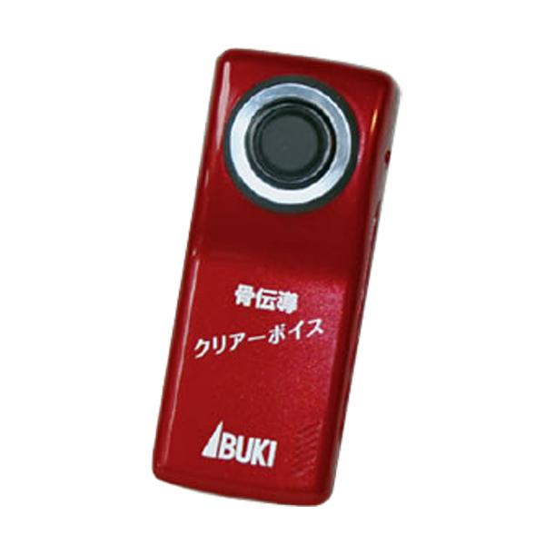 最初の  (送料無料)【骨伝導クリアーボイス 伊吹電子 音声拡聴器】 iB-800 IBUKI 介護用品 日本製 骨伝導イヤホン付き。ストレスにない聴覚コミュニケーションを。クリアーな音質。新タイプ製品(聴く), A.QUEEN b2f9a386