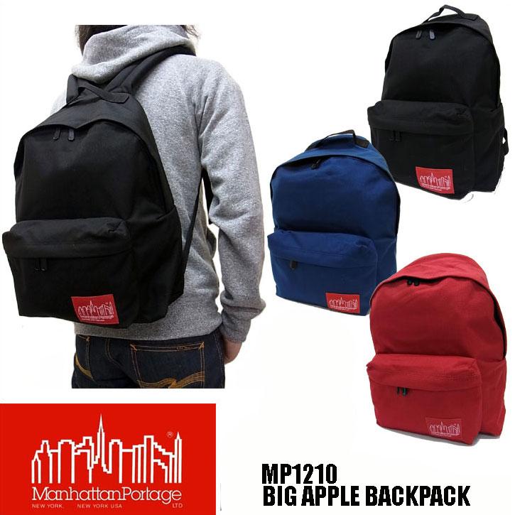 マンハッタンポーテージ MP1210 Big Apple Backpack リュック バックパック Manhattan Portage