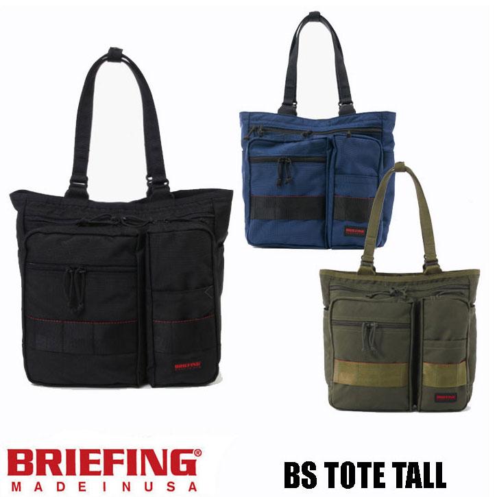 【送料無料】BRIEFING BS TOTE TALL トートバッグ 全3色 ブリーフィング   手提げかばん 【日本正規品】
